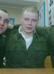 vyacheslav, 28  , Klyuchi (Kamtsjatka)