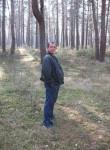 Andrey, 48, Cherkasy