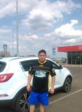 Vadim, 40, Russia, Salavat