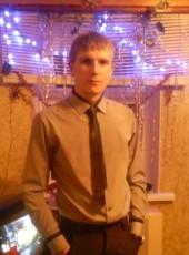 Alex, 27, Russia, Novokuznetsk