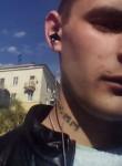 Zhenka, 19, Donetsk