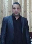 علاء الدين عطية, 40  , East Jerusalem