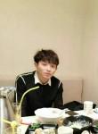 jay, 21, Taizhou