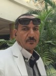 محمد, 50  , Zagazig