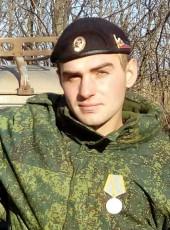 Zheka, 29, Ukraine, Donetsk