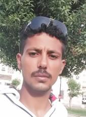 اسير الشوق, 24, Saudi Arabia, Riyadh