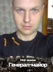 ♥ Seryezhk@ ♥, 37  , Melitopol