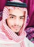 ابو حيان, 18  , Ad Dana