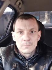 Roma, 39, Ukraine, Dnipropetrovsk