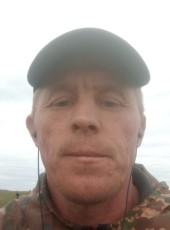 Ivan , 43, Russia, Chelyabinsk