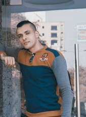 Mohamed, 23, Egypt, Banha