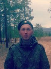 Artyr, 22, Russia, Kazan