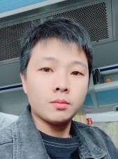 不, 33, China, Shanghai
