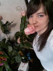 Ксюша, 32, Україна, Кременчук