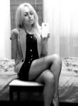 Милана, 33 года, Одеса