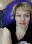 Ekaterina, 34, Kemerovo