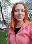 Яна, 29 лет, Киров (Кировская обл.)
