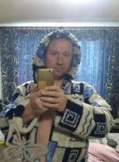 Nikolay, 36, Ukraine, Kharkiv