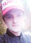 Вова, 21, Mykolayiv