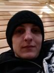 Yaroslav, 24, Pervouralsk