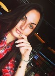 Aleksandra, 27, Moscow