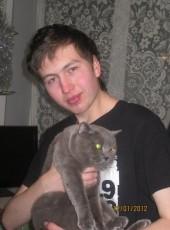 Sergey, 28, Russia, Arkhangelsk