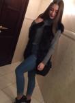 Mariya, 23, Kryvyi Rih