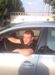 Denis, 31, Zheleznodorozhnyy (MO)