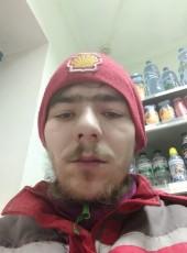 Taras, 25, Ukraine, Smila