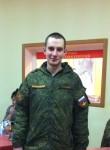 Denis, 24  , Taldom