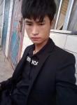 xu, 25  , Qujing