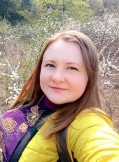 Tany, 33, Ukraine, Boyarka