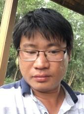 trung nguyen, 32, Vietnam, Ho Chi Minh City