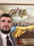Павло, 28, Kiev