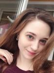 Екатерина - Курск