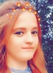 Ruslana, 21  , Yaremche