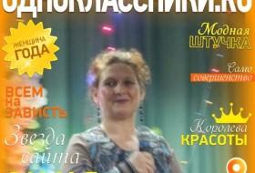 tatyana, 56 - Miscellaneous