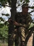 Sergey, 18, Kherson