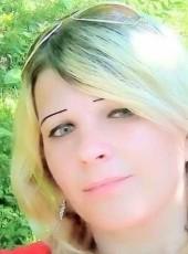 Oksanna, 36, Ukraine, Rakhiv