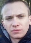 Stas, 19 лет, Пирятин