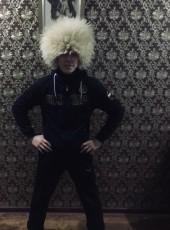 Степан, 21, Россия, Елизаветинская