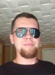 Ilgiz, 23 года, Нефтеюганск