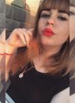 Анастасия, 19 лет, Тюмень