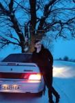 Костя, 21  , Mogiliv-Podilskiy