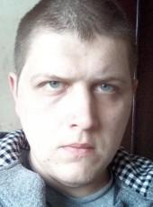 Sasha, 26, Ukraine, Kropivnickij