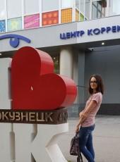 Margo, 31, Россия, Новокузнецк