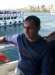 Raeed, 35 лет, Randwick