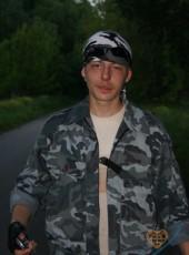 Aleksandr, 36, Russia, Ryazan