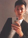 你的我在这里, 24  , Guozhen