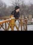 Denis, 32, Ulyanovsk